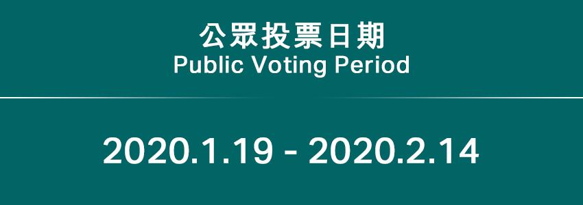voting_banner_1@2x